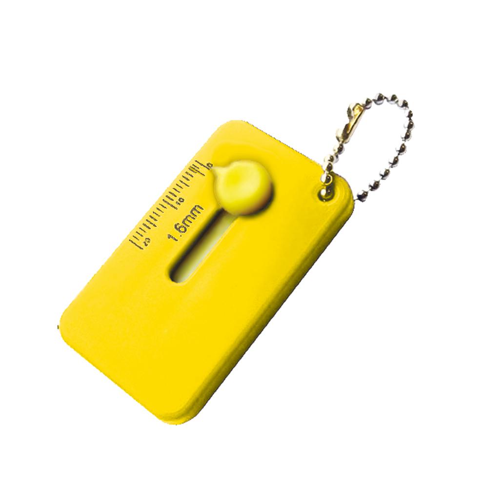 8714 yellow - Tread Check Keyring